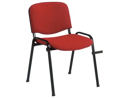 Silla de oficina confidente roja m s barata imposible for Sillas rojas baratas